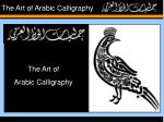 The Art of Arabic Calligraphy