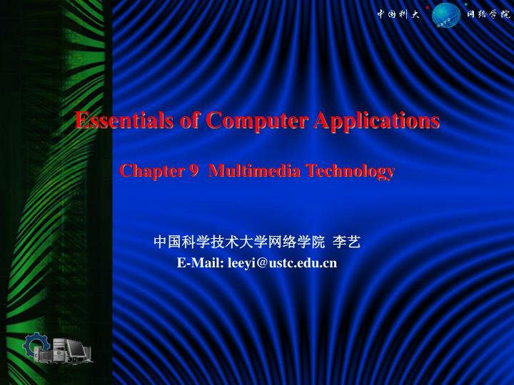 essentials of computer applications chapter 9 multimedia technology n.