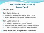OCN 750 Class #10: March 13 Career Panel