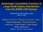 Anisotropic Correlation Function of Large-Scale Galaxy Distribution from the SDSS LRG Sample