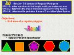 Objectives:   find area of a regular polygon