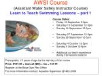 AWSI Course (Assistant Water Safety Instructor Course) Learn to Teach Swimming Lessons – part 1