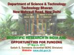 Department of Science & Technology Technology  Bhavan New  Mehrauli  Road, New Delhi