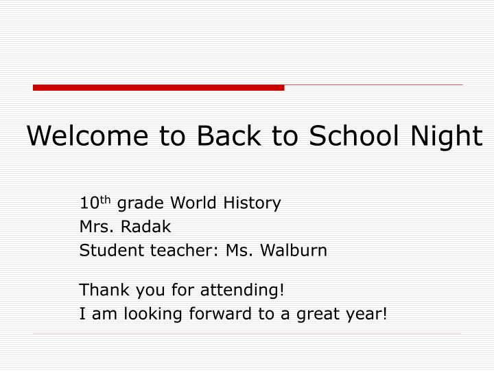 PPT - Welcome to Back to School Night PowerPoint Presentation - ID