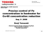 Precise control of Fe concentration in feedwater for Co-60 concentration reduction