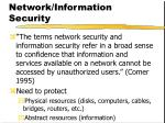 Network/Information Security