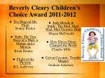 Beverly Cleary Children's Choice Award 2011-2012