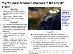 Objective Explore the link between aerosols and the Indian summer monsoon rainfall