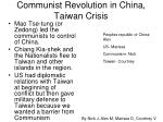 Communist Revolution in China, Taiwan Crisis