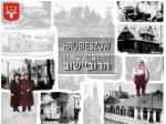 There are no more Jewish shtetls like Hrubieszow, Kraczew