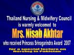 Thailand Nursing & Midwifery Council