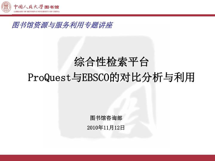 proquest ebsco n.