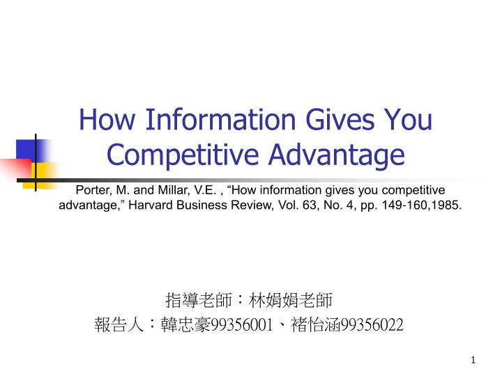 how information gives you competitive advantage n.