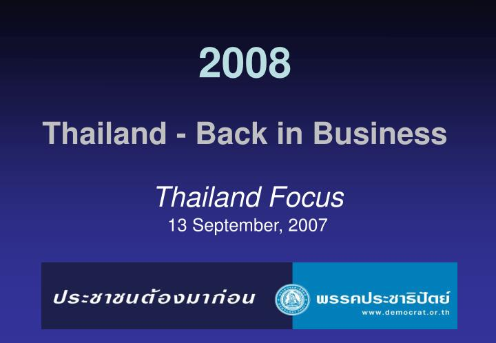 2008 thailand back in business n.