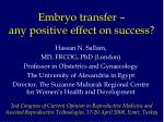 Embryo transfer –  any positive effect on success?