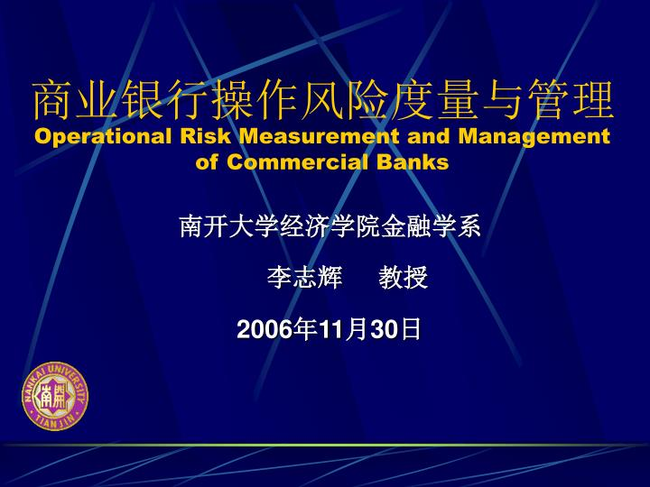 operational risk measurement and management of commercial banks n.