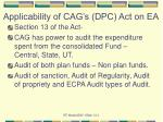 Applicability of CAG's (DPC) Act on EA
