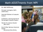 Math ASSISTments from WPI