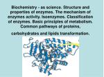 Common features for enzymes and inorganic catalysts: