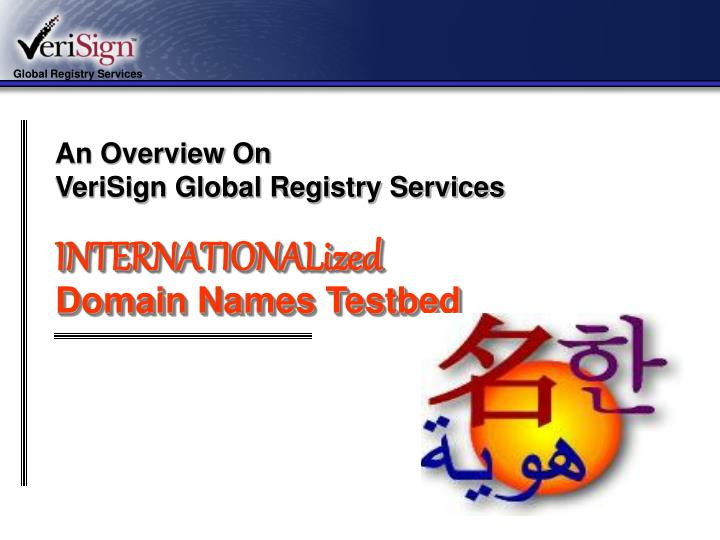 internationalized domain names testbed n.