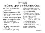 夜半歌聲 It Came upon the Midnight Clear