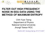 FILTER OUT HIGH FREQUENCY NOISE IN EEG DATA USING THE METHOD OF MAXIMUM ENTROPY