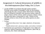 Assignment 3: Cultural dimensions of wildlife in the Anthropocene (Due Friday, Oct 2, 8 am