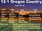 12-1 Oregon Country