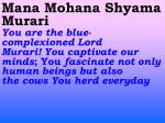 Mana Mohana Shyama Murari You are the blue-complexioned Lord