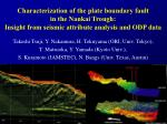 Characterization of the plate boundary fault in the Nankai Trough: