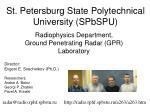 St. Petersburg State Polytechnical University (SPbSPU)