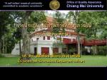 Office of Quality Assurance Chiang Mai University