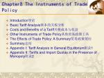 Chapter8 The Instruments of Trade Policy
