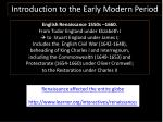 Introduction to the Early Modern Period