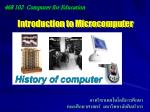 Introduction to Microcomputer