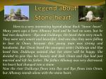 Legend about Stone heart