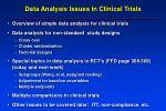 Data Analysis Issues in Clinical Trials