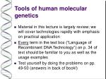 Tools of human molecular genetics