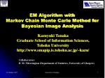 EM Algorithm with Markov Chain Monte Carlo Method for Bayesian Image Analysis