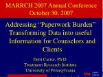 MARRCH 2007 Annual Conference October 30, 2007