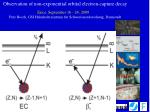 Observation of non-exponential orbital electron-capture decay
