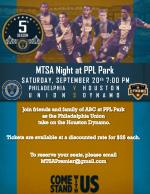 Join friends and family of ABC at PPL Park as the Philadelphia Union take on the Houston Dynamo.