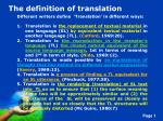The definition of translation