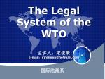 The Legal System of the WTO