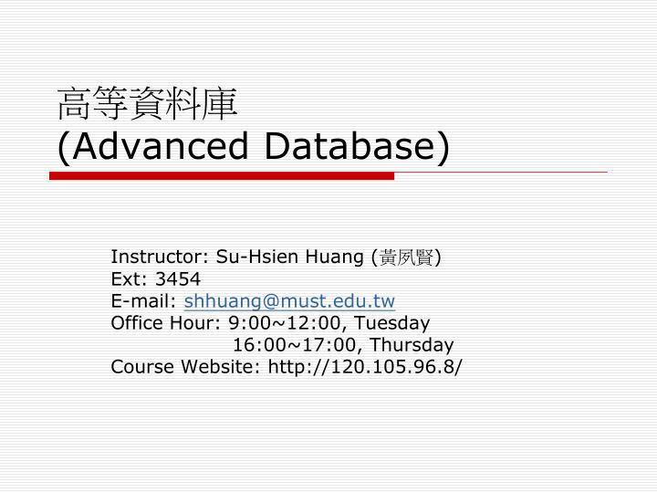 advanced database n.