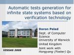 Automatic tests generation for infinite state systems based on verification technology