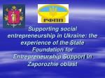The system of Foundations for Entrepreneurship support in Ukraine