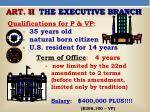 ART. II THE EXECUTIVE BRANCH