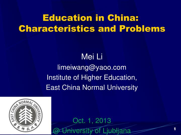 education in china characteristics and problems n.