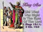 Began in the 20 th  year of Jeroboam –  1 Kings 15:9;